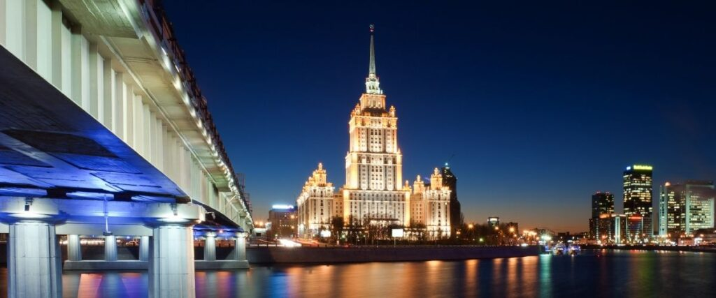 Radisson Moscow part of the Radisson rewards program
